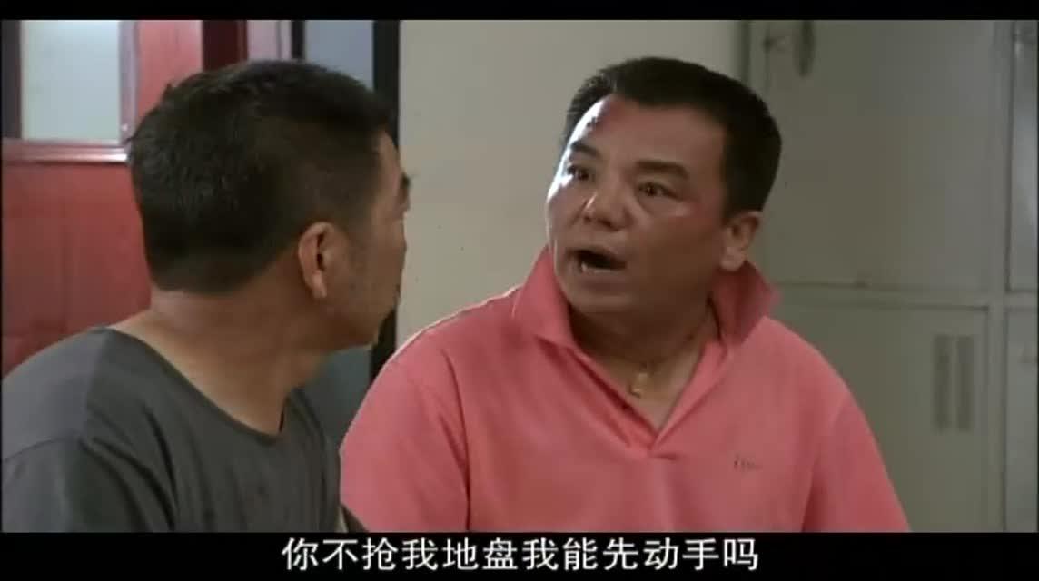 两男子为抢地盘卖东西居然打架进警局
