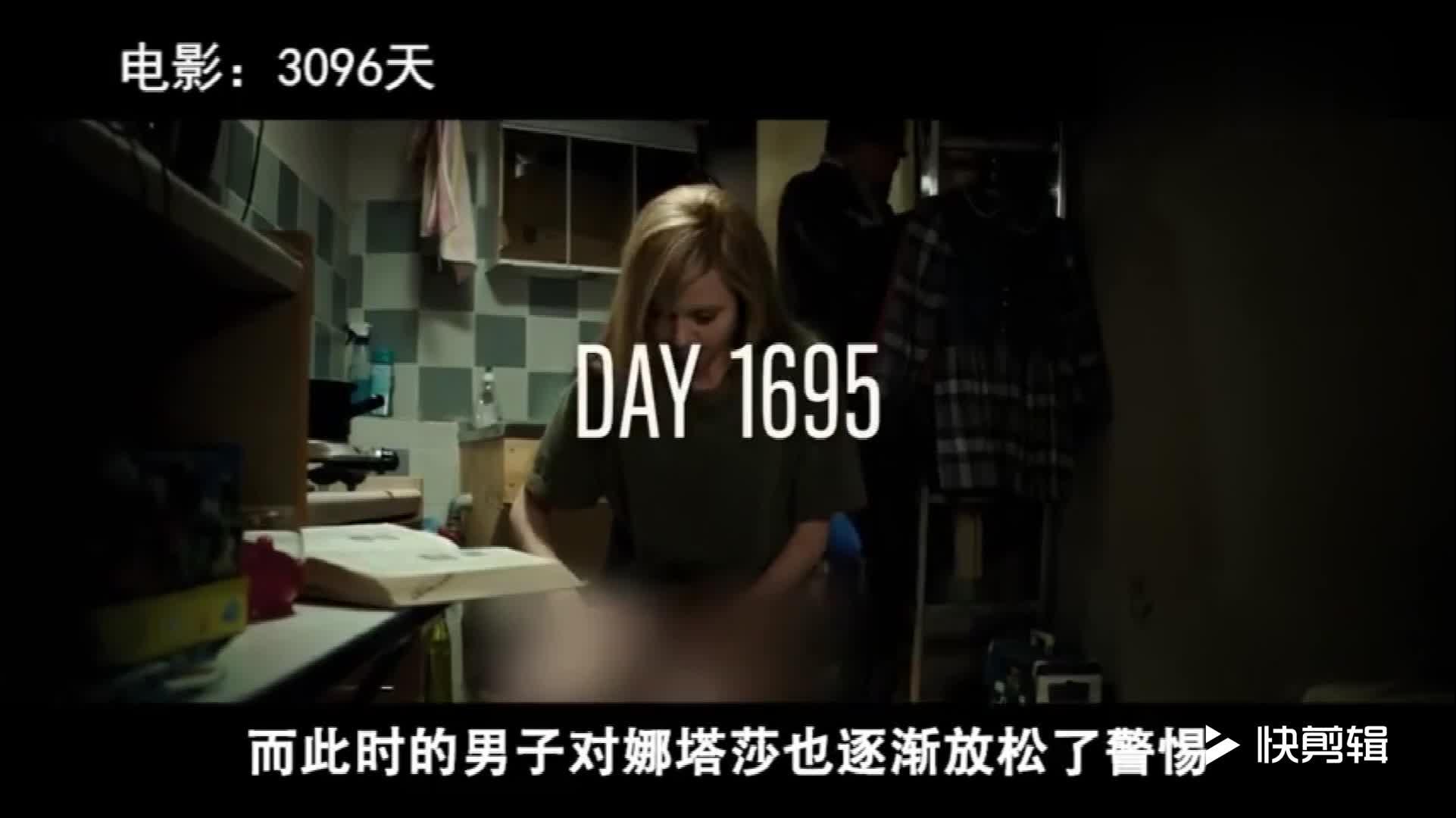 #绑架 囚禁#女孩被人绑架沦为奴隶,囚禁在地下室3096天