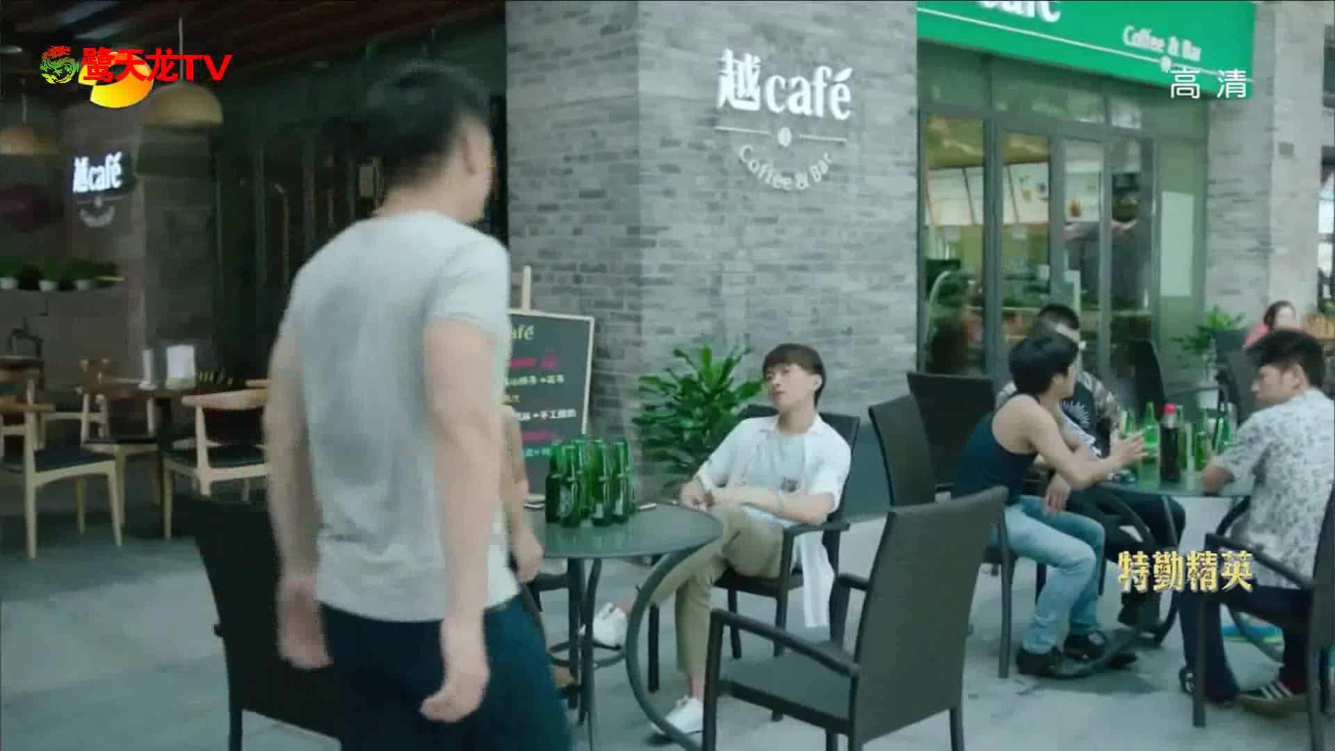 杨杨和男友坦白 达召再次英雄救美