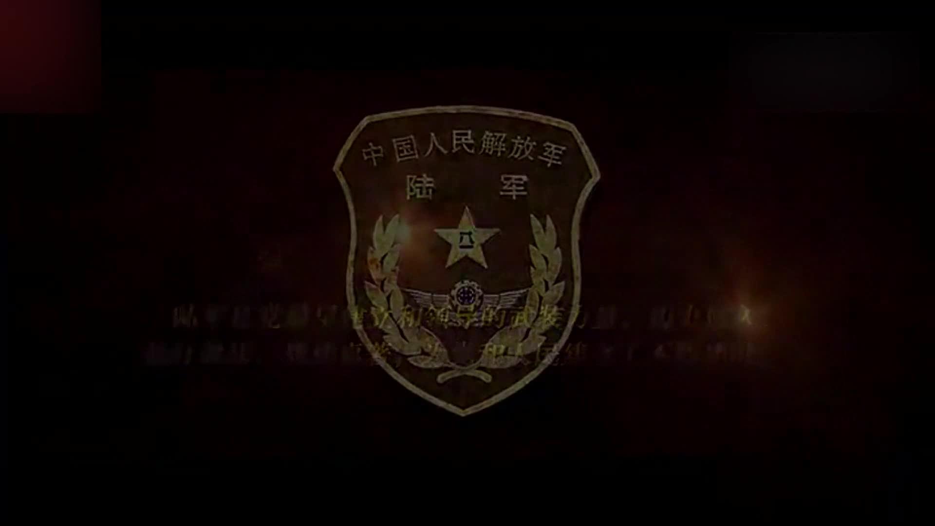 #陆军宣传片#陆军放出劲爆宣传铁血情怀激励热血青年投笔从戎