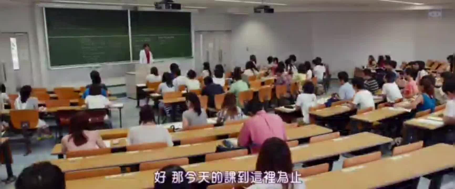 女老师办公室对男学生表白, 浓浓的鬼子风格