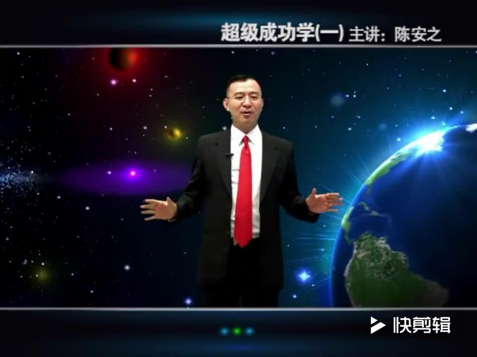 #陈安之演讲#陈安之:跟谁学比学习更重要