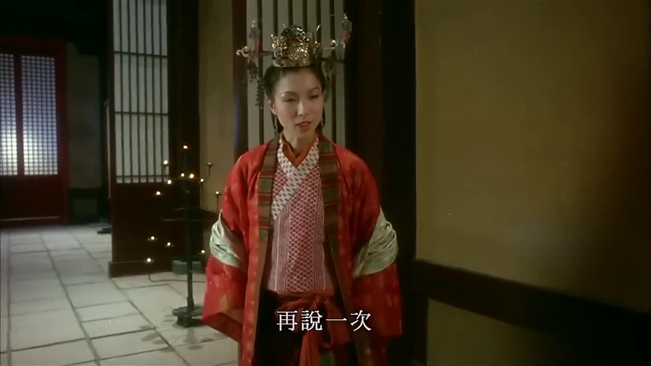大王本以为自己要和丑女成婚,回眸一瞬间,是自己眼睛花了吗