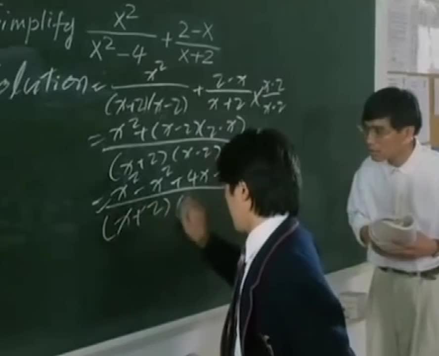 #喜剧#星爷做的数学题好难,反正我是不会做