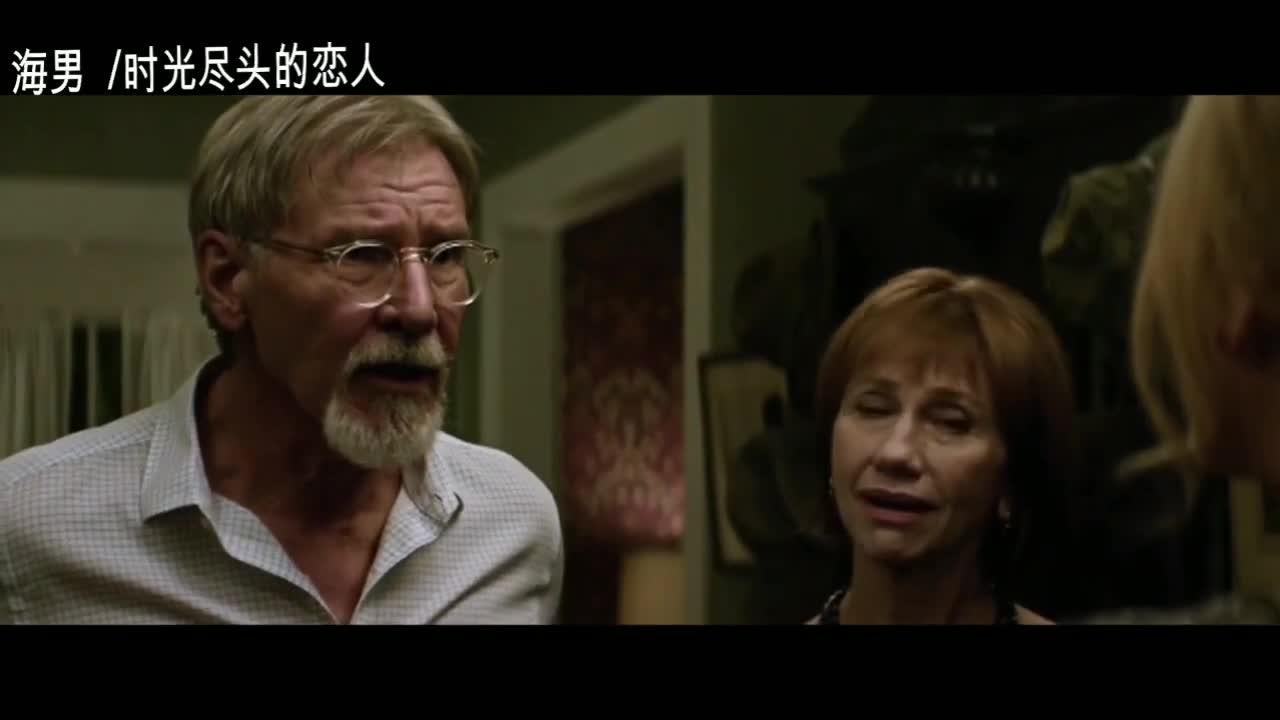 #电影#《时光尽头的恋人》(三)