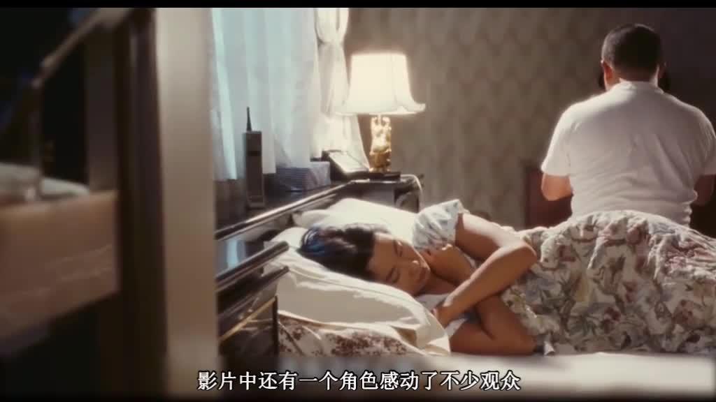 #电影#《甜蜜蜜》电影解说结局64