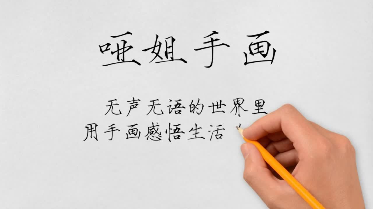 哑姐手画:永远的梦中情人林青霞