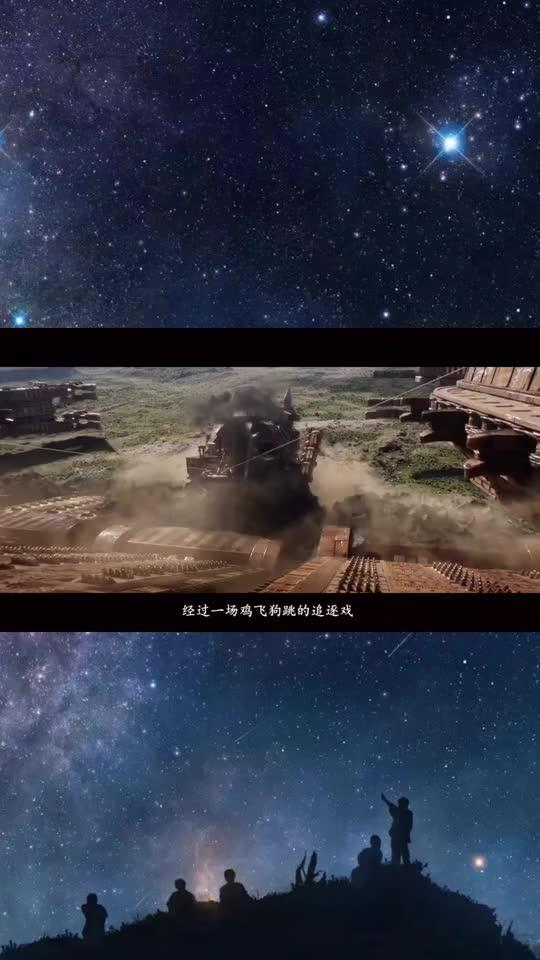 #电影片段#俗哥说电影,美国科幻片《掠食城市》(2)