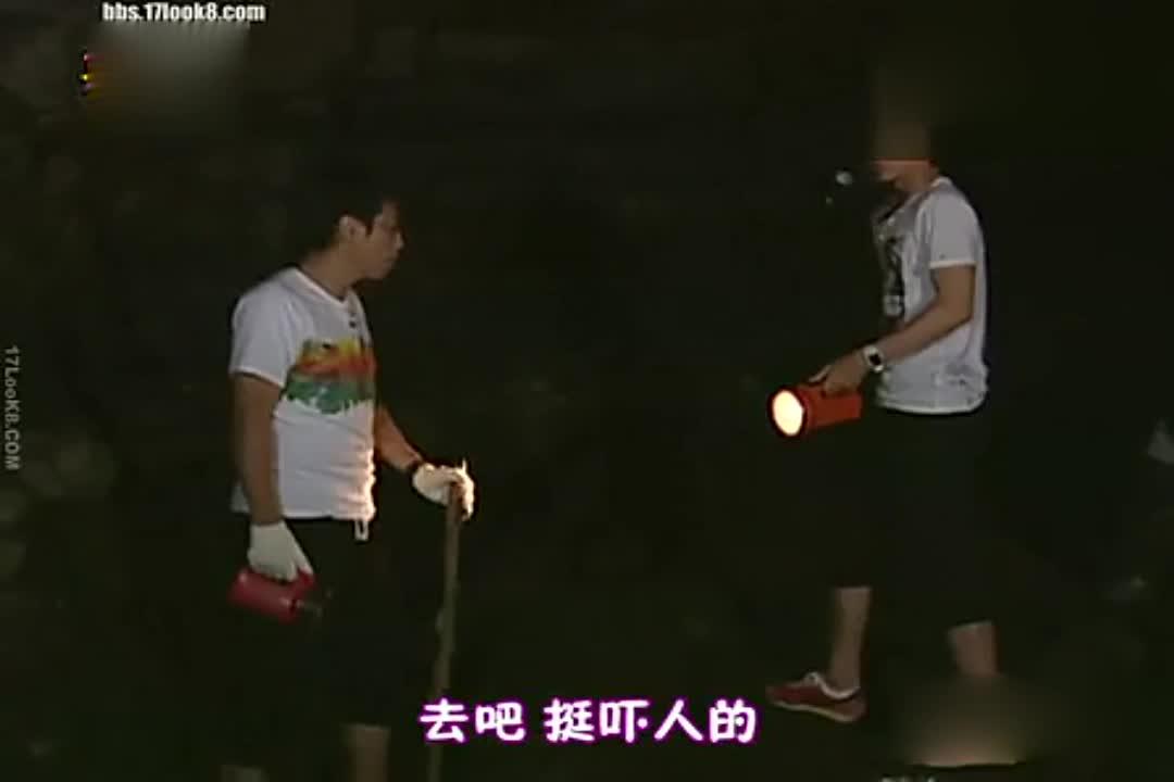 刘在石告诉金钟国,这个真挺吓人的?