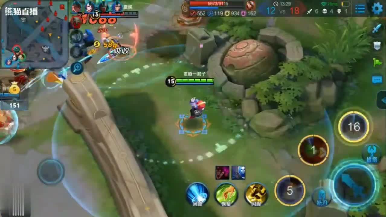 #王者荣耀#鲁班参团伤害高,对面后退也被他拿到3杀