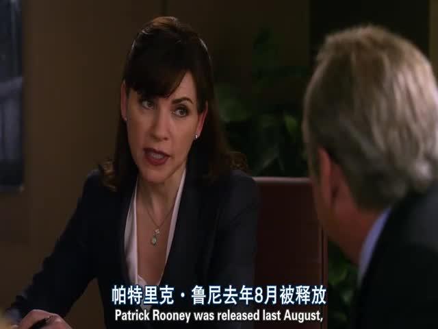 法官在女律师面前摆架子,被女律师羞辱一番!