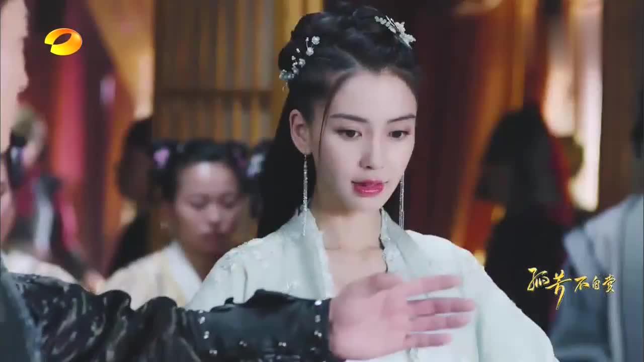 #电影#《孤芳不自赏》白娉婷:我是镇北皇妃,太霸气了