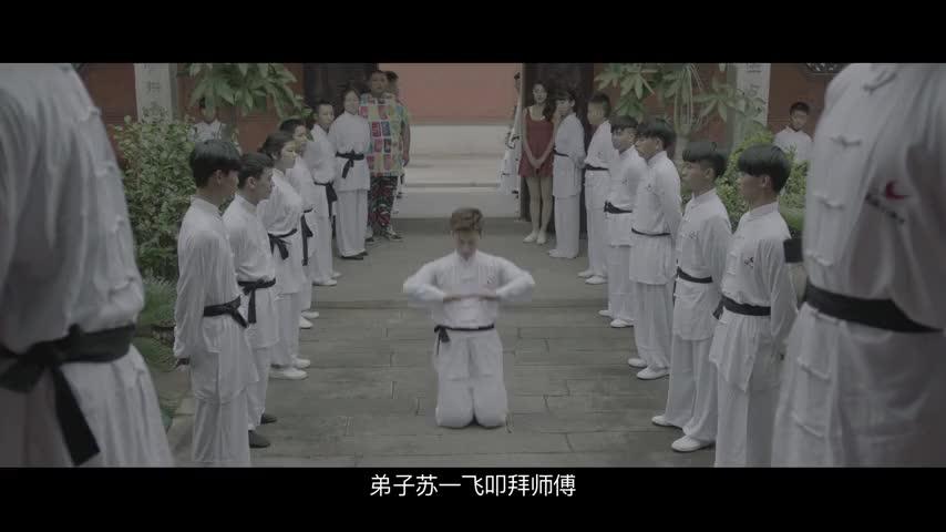极品师徒 《极品师徒》功夫版预告片