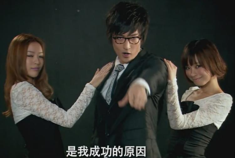 《爱情公寓2》 关谷的雷人简历!天雷滚滚!