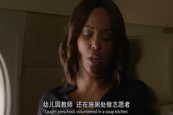 警察飞机上讨论案情,女老师被杀害,并被剥走脸皮!