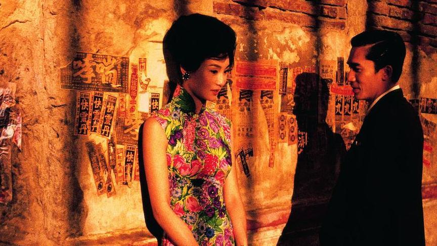 #电影最前线#花样年华:梁朝伟和张曼玉上演隐忍的中年激情!