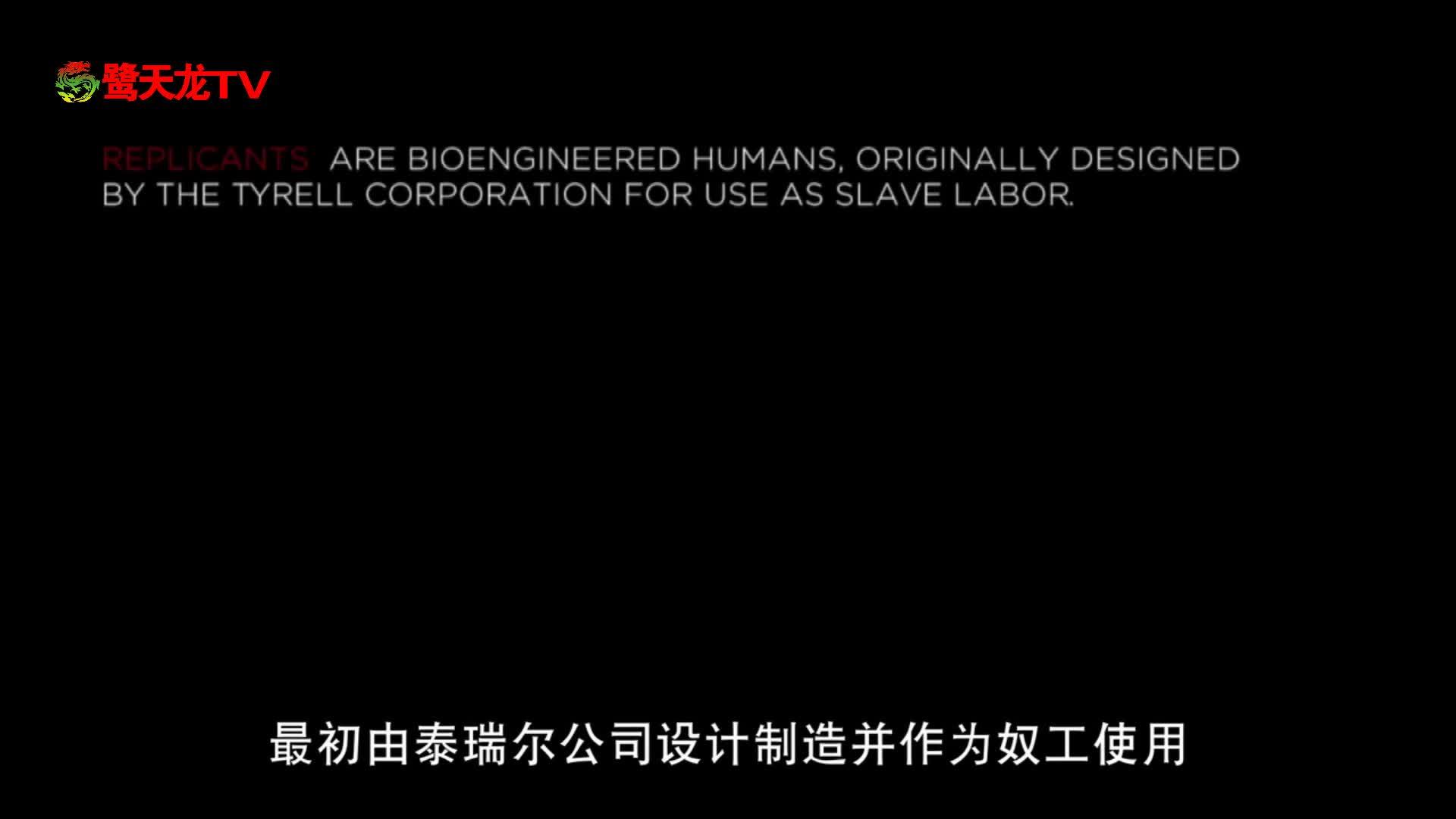 """《银翼杀手2049》北美口碑炸裂被评""""超越前作"""""""