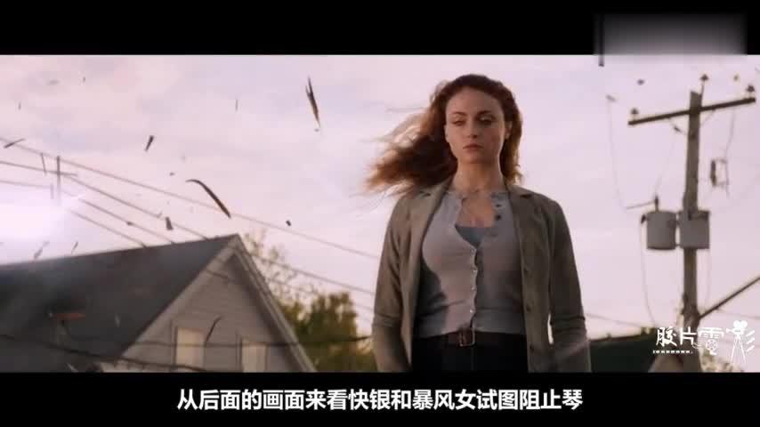 #电影片段#《X战警:黑凤凰》正式预告分析,黑凤凰降临魔形女牺牲