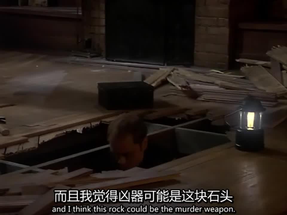 意外的收获,两兄弟找到不同的证据,分别是石头和纸箱