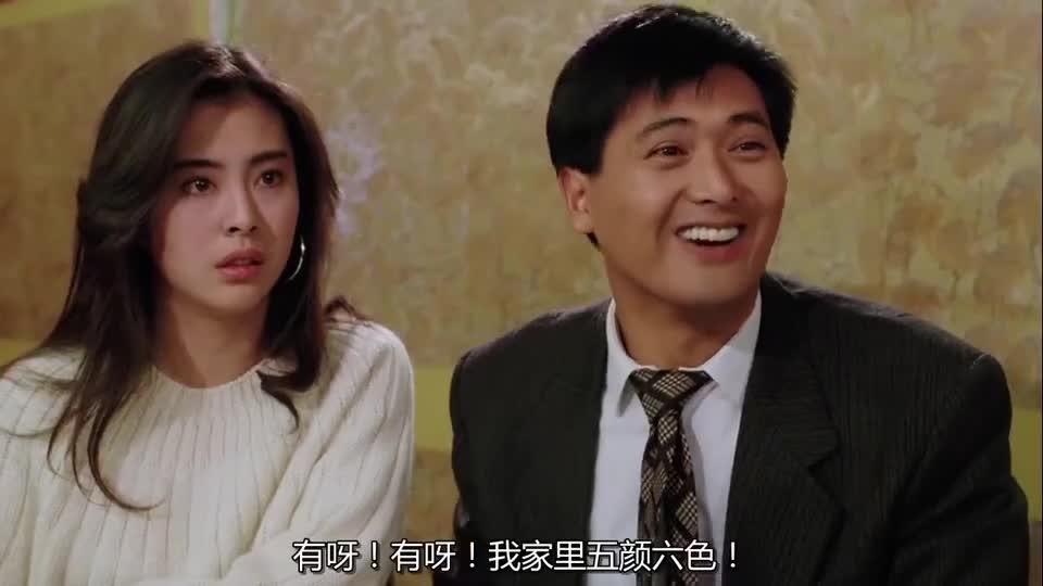 女神王祖贤带发哥见父母,本来聊得好好地,最后一句话却掀起波浪