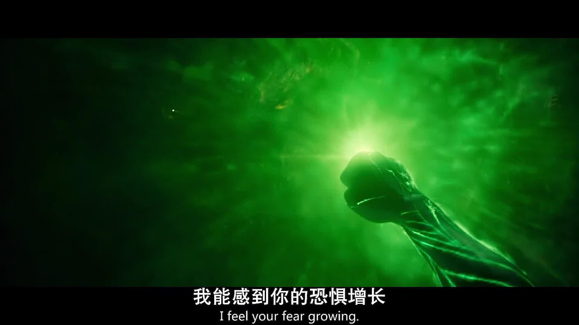 #电影迷的修养#【绿灯侠】变幻无穷 我也想要一个!__02