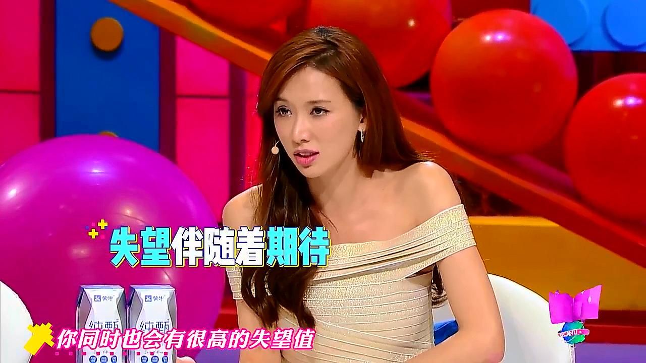 奇葩说:志玲希望在爱情里有选择权,心动伴随着心痛,断舍离前进