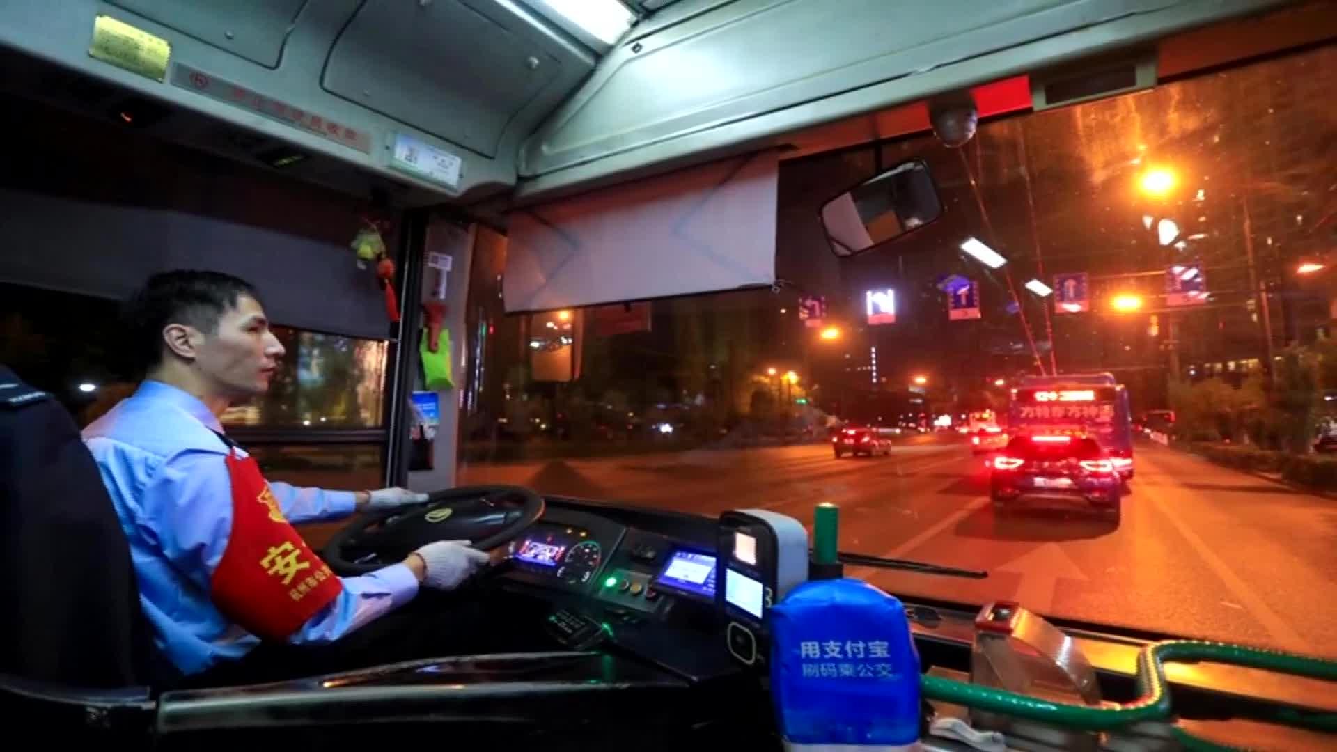杭州:坐拥6套房公交司机坚持开夜班 比白班多赚1000块钱
