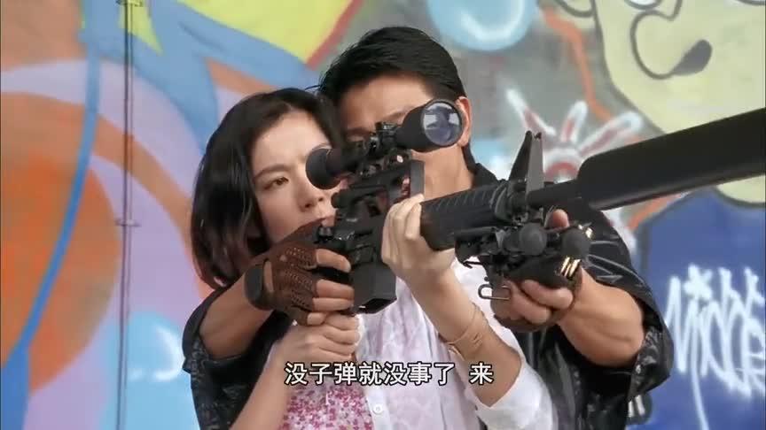 #刘德华#杀手教自己的女友用枪,却骗她说里面没子弹