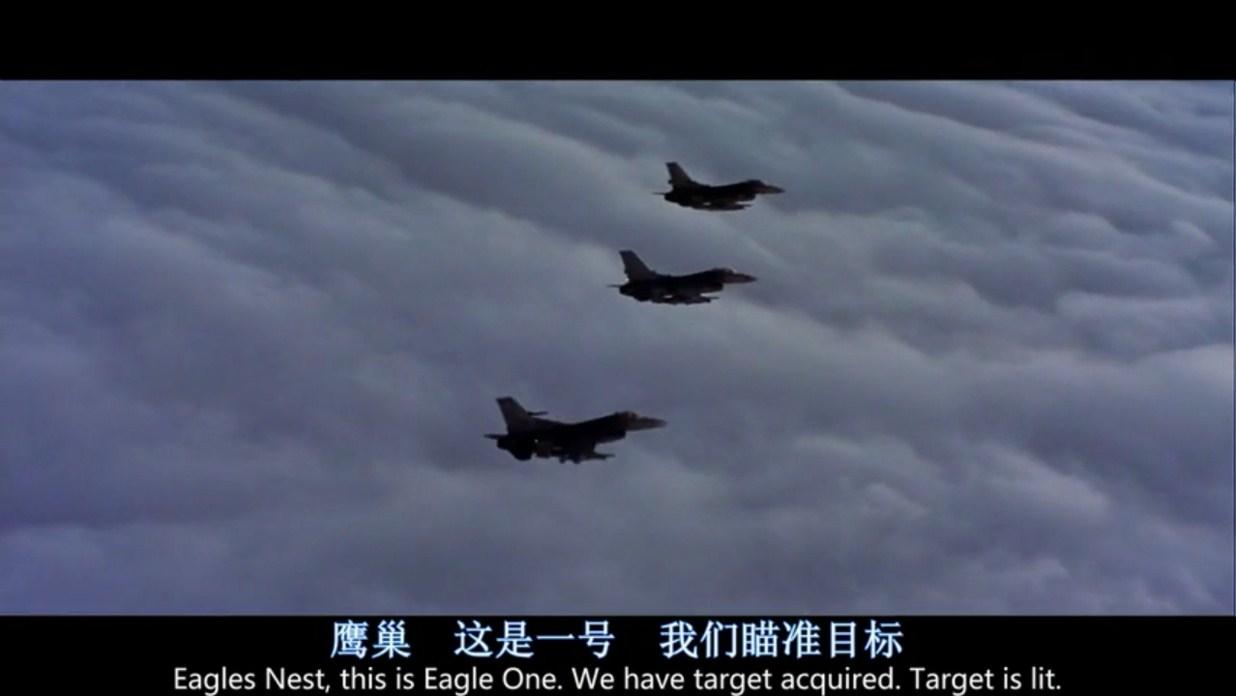 航母被炸废,美军的报复果然非同一般,一波波制导炸弹毁天灭地