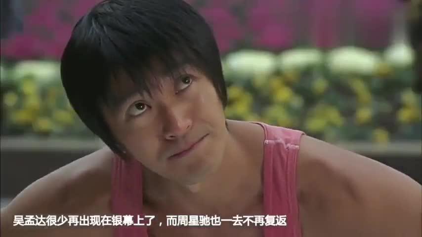 #娱乐新闻#吴孟达说出最后的愿望,网友纷纷表示太遗憾了