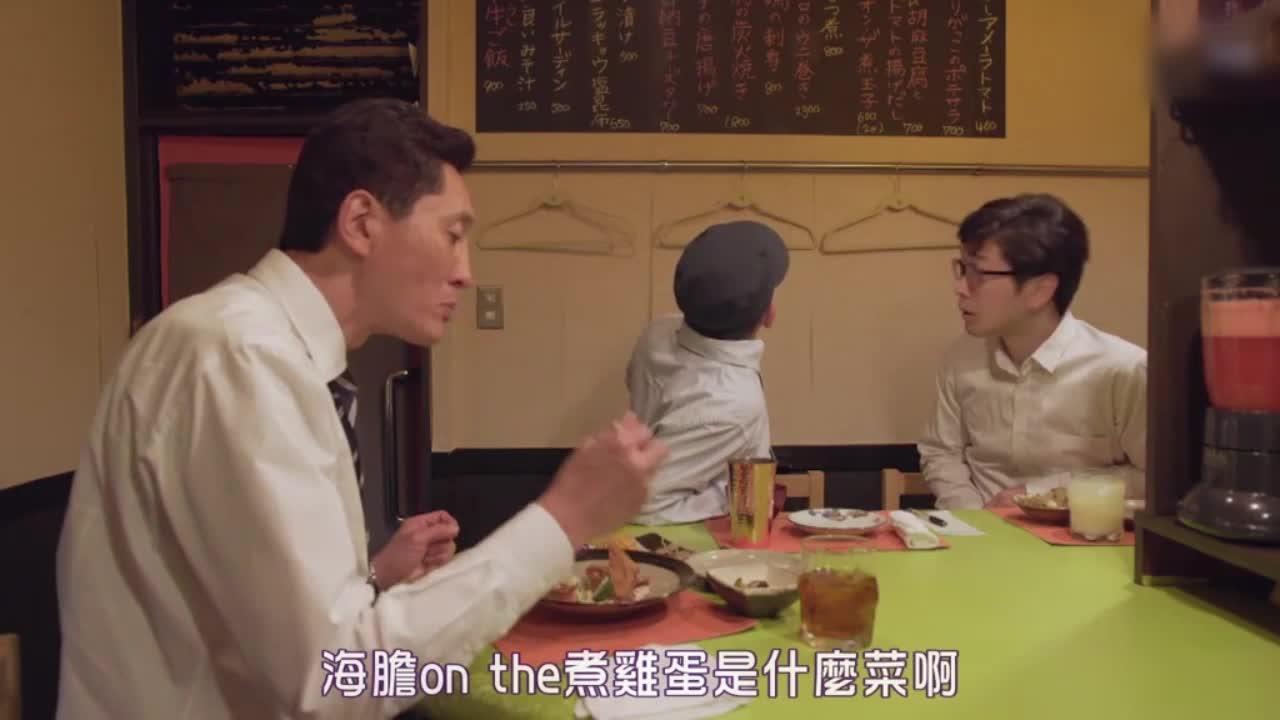 井之头五郎美食家,尝试牛肉饭