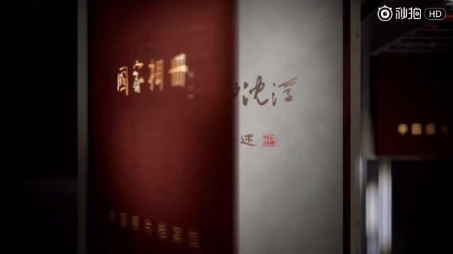 """【国宝的沉浮】""""北京人""""头盖骨,为何出土几年后就离奇失踪"""