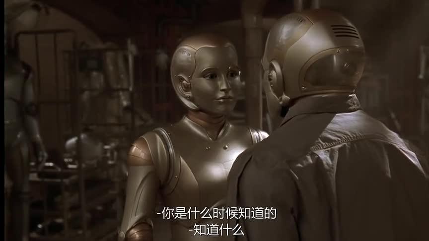 我终于找到你了,和我一模一样的机器人,我要和你谈恋爱