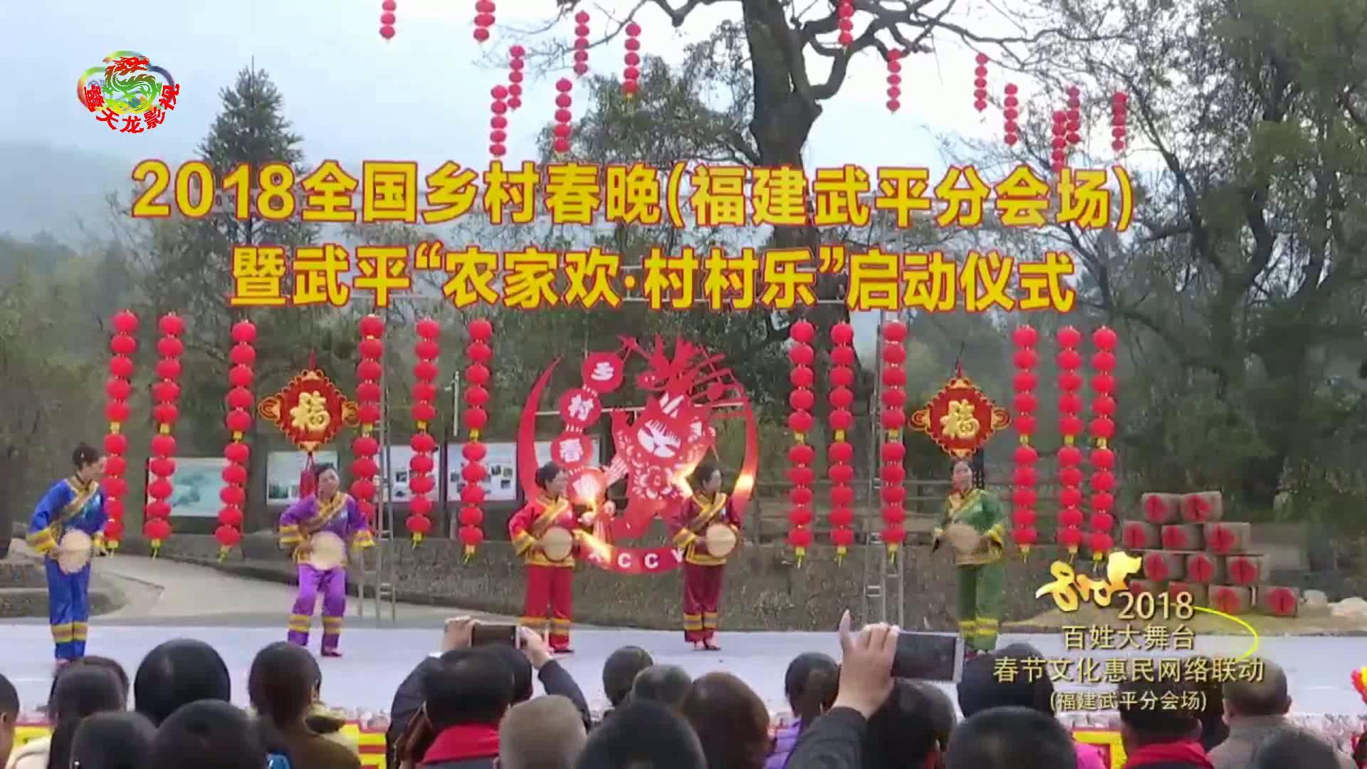 #新年套路#2018百姓大舞台春节文化惠民网络联动《五老太大喜连连》