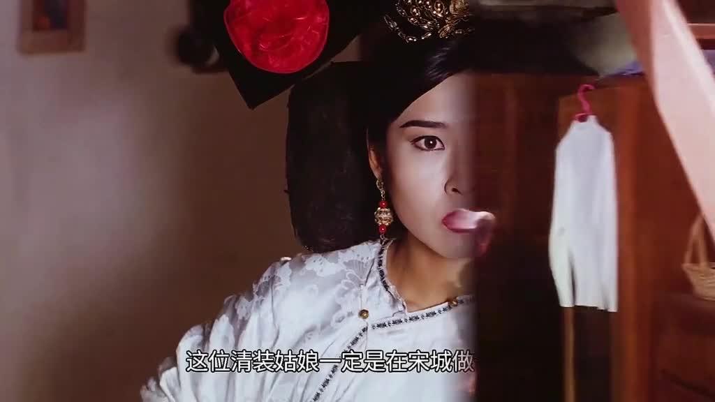 #追剧不能停#古代小宝穿越到现代,还是这么搞笑张卫健梁朝伟
