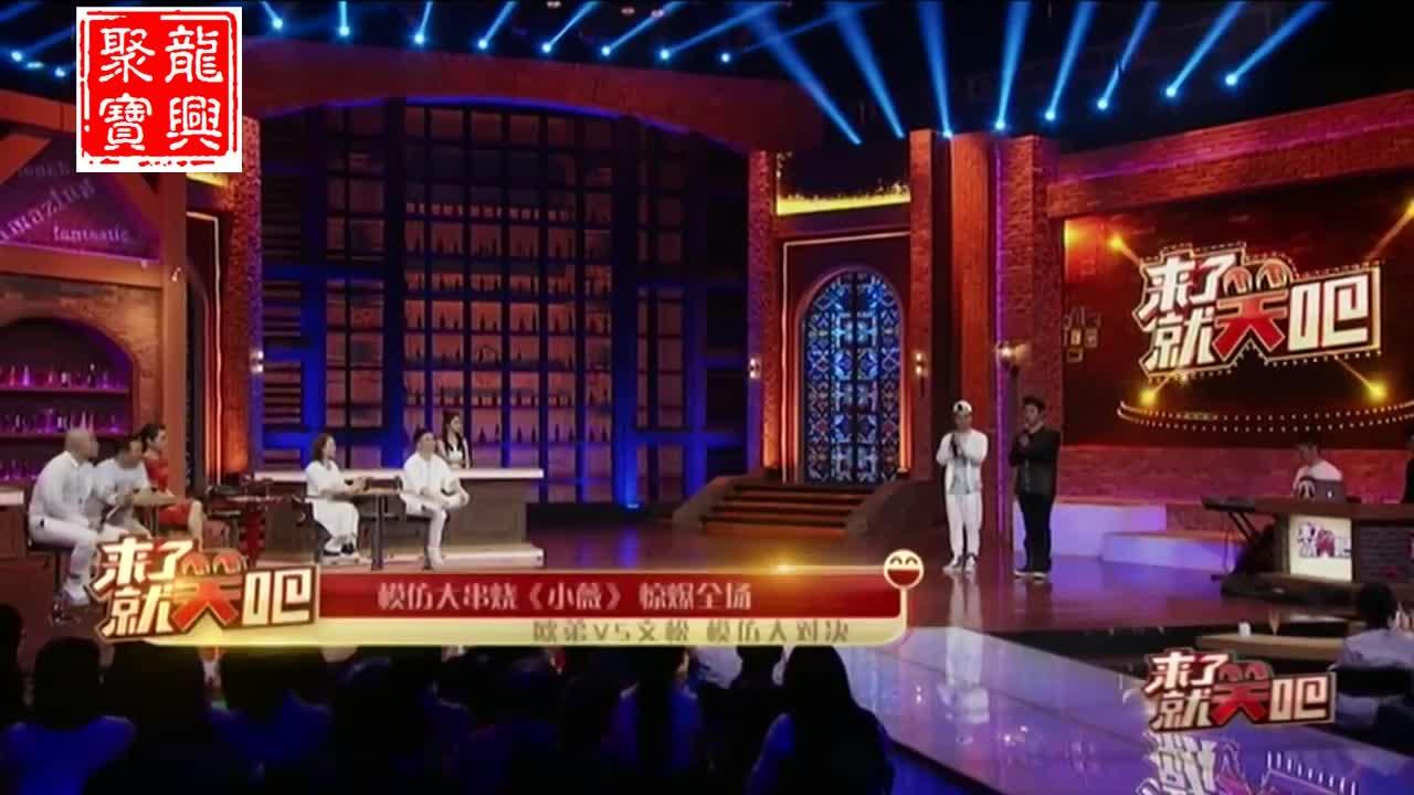 #搞笑趣事#文松程野杨树林丫蛋不仅搞笑,而且能歌善舞,赵家班高手如云啊