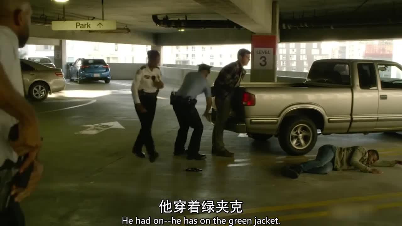 警察全副武装展开追捕,到底他是不是恐怖杀人狂,真相浮出水面