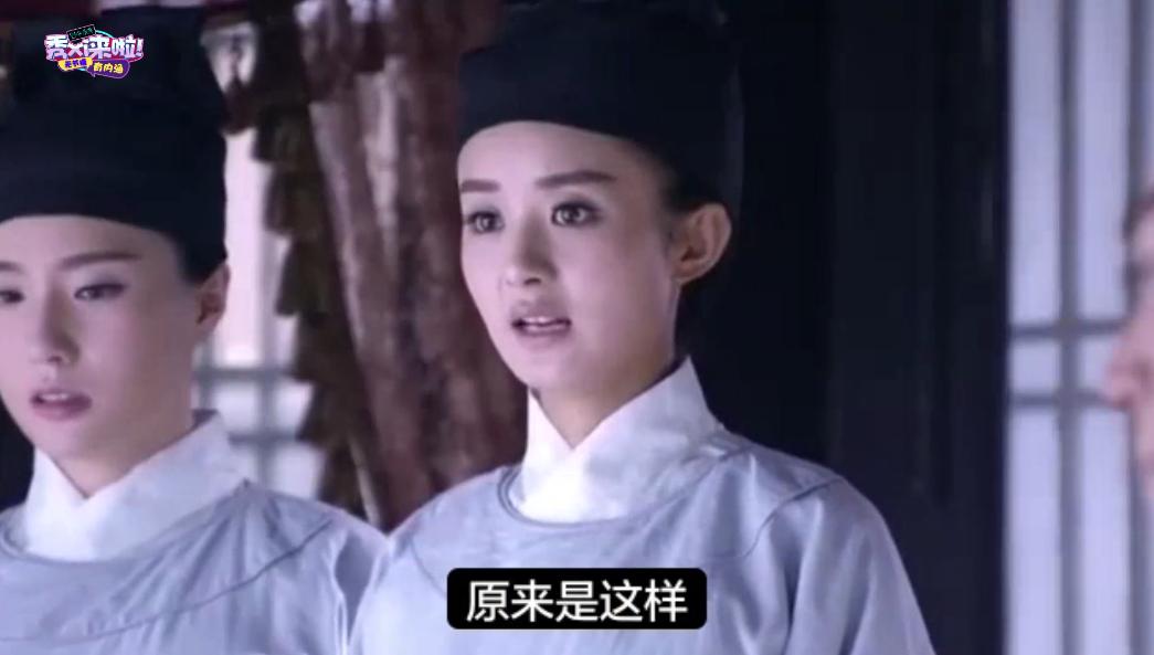 《秀xi来啦》众明星邀您一起参与红鼻子节