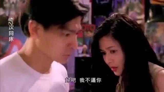 #一起看电影#华仔坏都坏的那么帅!关之琳年轻时候真的美!