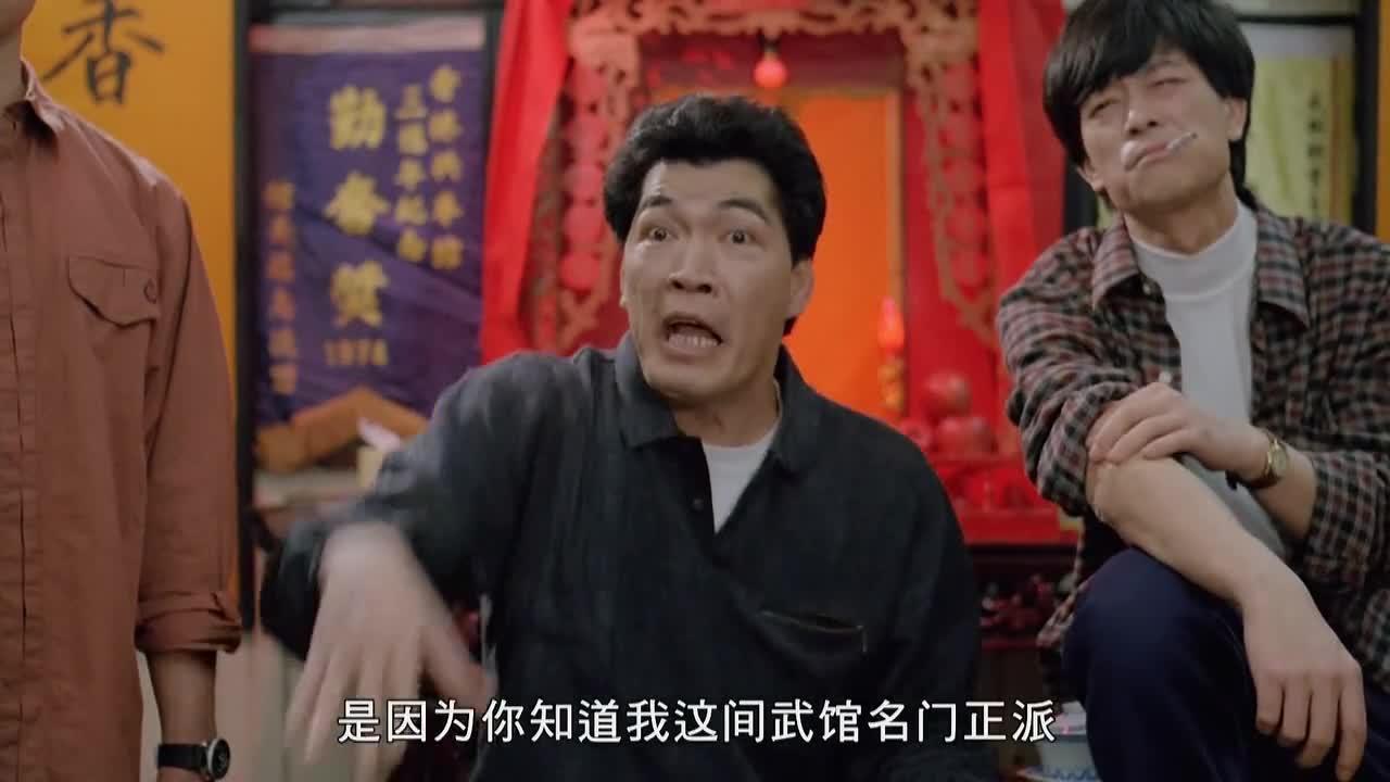 #电影片段#《新精武门1991》周星驰拜师,真是太逗了