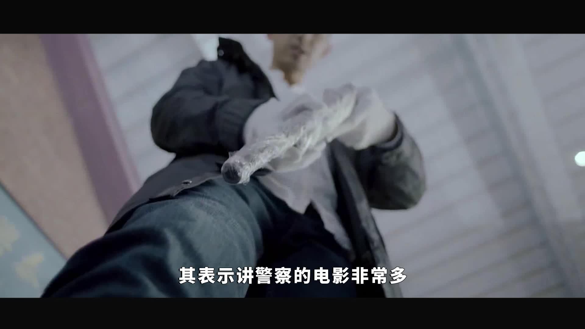 《追凶十九年》 刑侦类型新突破,犯罪片导演打造中国版杀人回忆