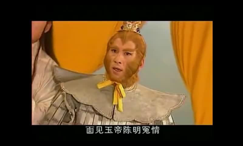 #西游记后传#斗战胜佛还原当年真像,小白龙姑父之死原来如此!