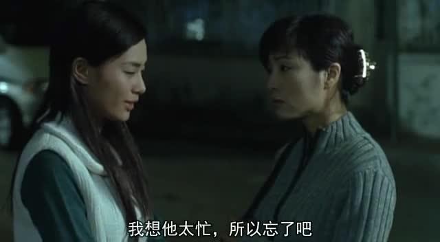 #经典看电影#【香港电影】新扎师兄之冠希哥电车送阿娇回家