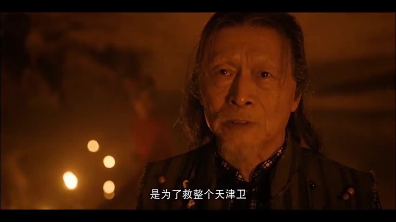 #影视#【河神】大结局小神婆绝美片段4