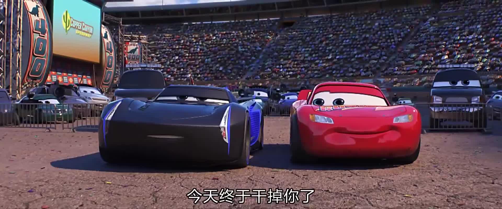 冠军黑车被大家标营,而且节目上还说,新赛车肯定比老赛车厉害