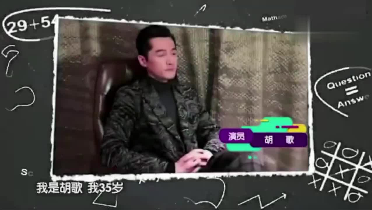 #绝地求生#吴磊18岁成人礼 与胡歌来了一次隔空对话