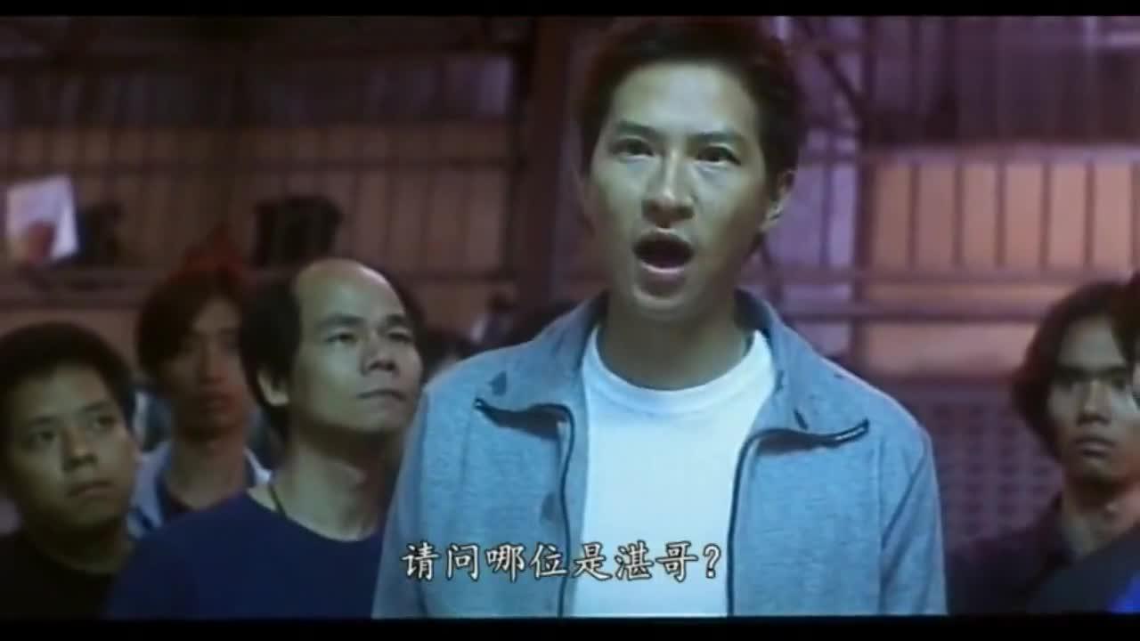 #经典看电影#香港黑帮电影:收黑道老大的账,没点头脑还真不行!