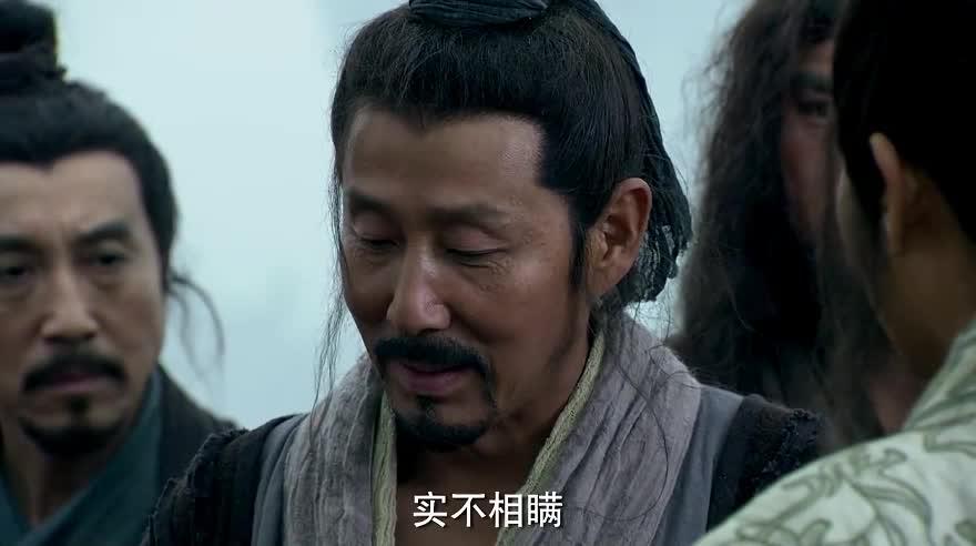 魏王威严浩荡未息战乱曹公平生撼