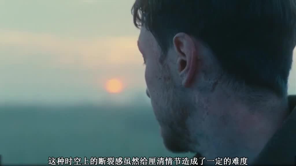 #电影#《赎罪》电影解说0651