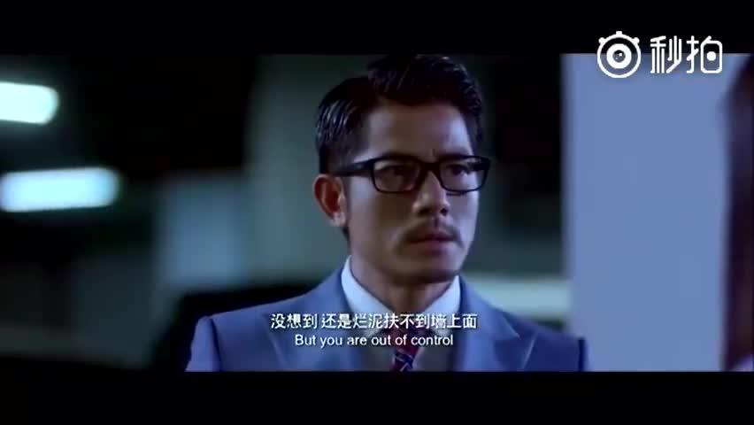 2016年度超感人华语电影混剪,每句台词都直戳内心